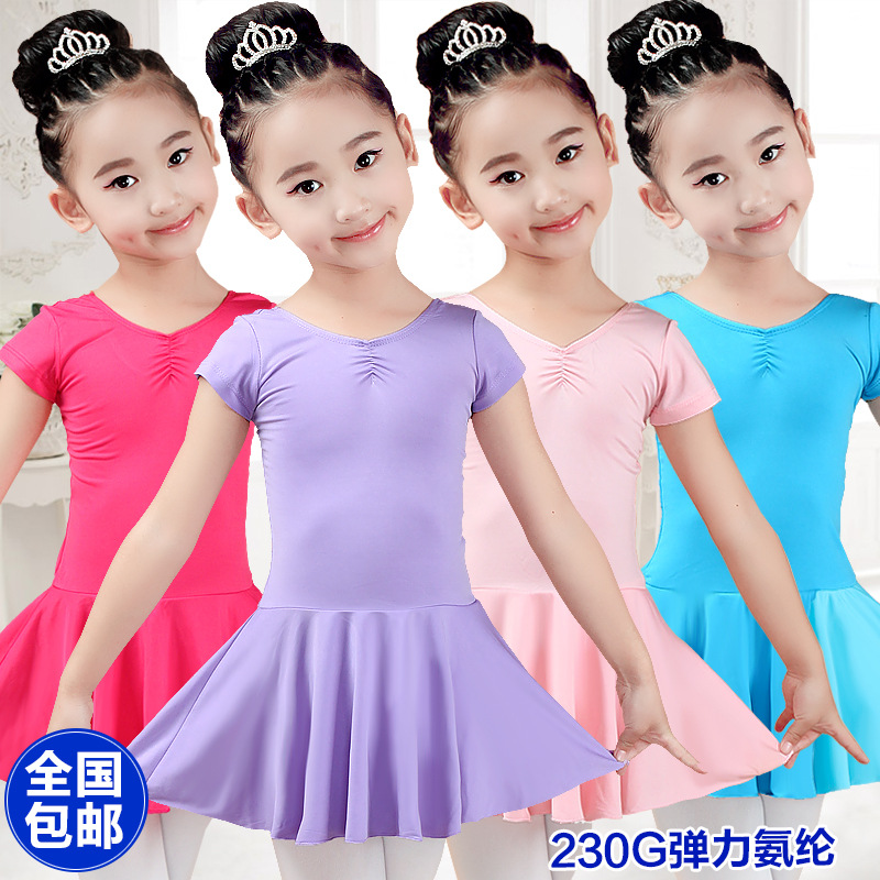 Young CHILDREN'S Dance Costume Spring Summer Short-sleeved Girls Exercise Clothing Dress Grading Test Service China Dance Clothe