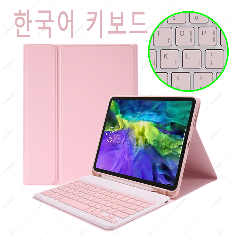 Korean no Mouse Champagne For iPad Air4 10 9 2020 A2324 A2072 Keyboard Mouse Case English Russian Spanish Korean Keyboard