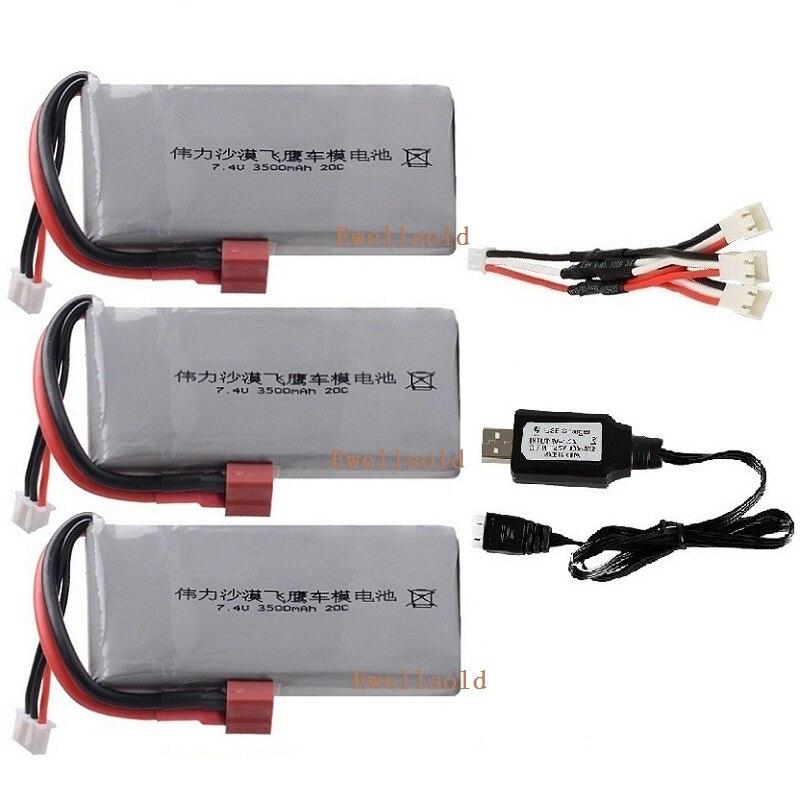 7,4 V 3500mAh 2s обновленная литий-полимерная батарея 40C Max 60C для Wltoys 12428 12423 feiyue 03 Q39 детали с зарядным устройством