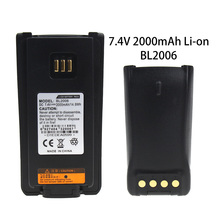 Replacement for HYTERA BL2006 PD700 PD780 PD782 Portable Two Way Radio Battery