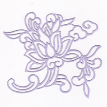 Holly Lace Edge Border Frame Metal Cutting Dies Stencils for DIY Scrapbooking Christmas Decorative Embossing Card Crafts Die Cut