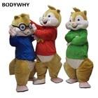 Chipmunks Mascot Cos...