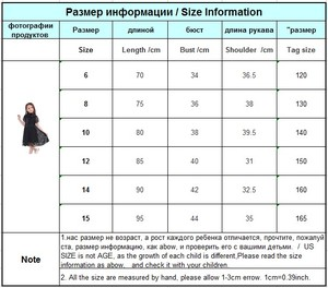 Image 5 - Princess Girls Dress Sequined Party Dress for 10 12 14 years Kids Teenage Girl Clothing Christmas New Year