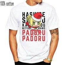 SABER NERO -CHRISTMAS PADORU PADORU T Shirt christmas holiday fatego fate fatestaynight anime manga chibi padorupadoru meme