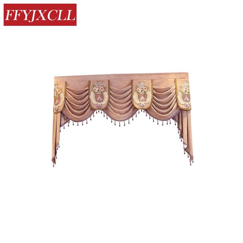 Exquisite 1 Piece Pelmet Valance Europe Luxury Home Decor Valance Curtains For Living Room Window Curtains For Bedroom Curtains