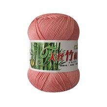 30 # スーパーソフトミルク綿糸繊維ベルベットウールかぎ針手編みの diy セーター毛布スカーフセーター毛布のおもちゃ