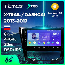 Teyes Spro Auto Radio Multimedia Dvd Video Speler Navigatie Gps Android 8.1 4G Voor Nissan X-Trail Xtrail t32 Qashqai J11 T31 J10(China)