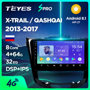 TEYES SPRO For Nissan X-Trail xtrail X Trail 3 T32 Qashqai 2 J11 Car Radio Multimedia Video Player Navigation No 2din 2 din dvd(China)