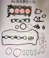 Высокое качество двигателя прокладки наборы для MAZDA P5 1.5L для Мазда CX5 2 0 для Мазда фамлин 1 6