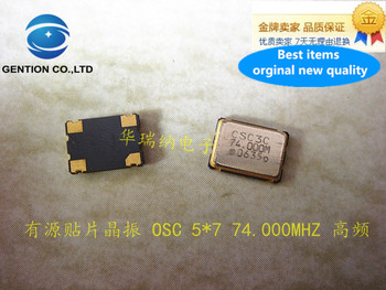 10pcs 100% orginal new Active SMD Crystal Oscillator 73M 74M 75M 74.000MHZ 74MHZ 5X7 OSC 5070 7050