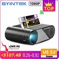 BYINTEK SKY K9 720P 1080P светодиодный портативный домашний кинотеатр минипроектор HD (опция мульти-экран для Iphone <font><b>IPad</b></font> смартфон планшет)