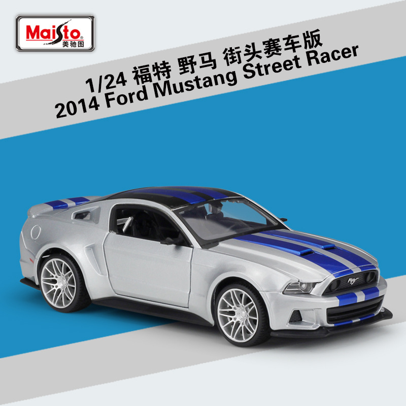 Maisto Diecast <font><b>1:24</b></font> 2014 <font><b>Ford</b></font> <font><b>Mustang</b></font> Street Racer Silver White Green Sport Car Static Simulation Alloy Model Car image