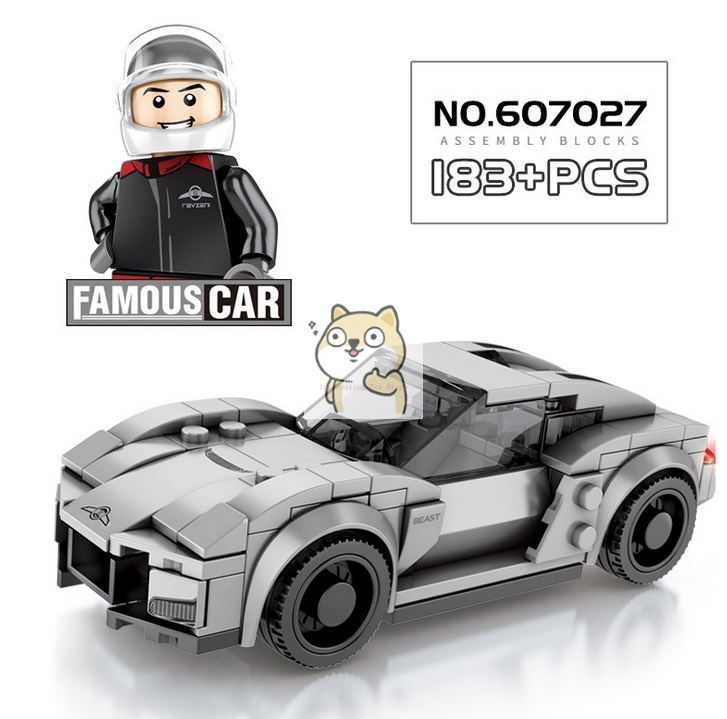 Детские сборные игрушки знаменитый автомобиль супер бегущий гоночный маленькие частицы Волшебные блоки для сборки конструктор-головоломка - Цвет: 027