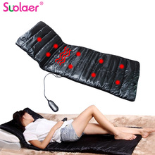 Electric Vibrator Heating Back Neck Massager Mattress Leg Waist Cushion Mat Home Office Relax Bed Pain Relief Health Care