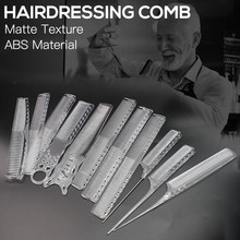 Professional Hairdressing Transparent Anti-static Hair Cutting Comb Salon Haircut Non-slip Handle Flat Top Comb Hair Clipper