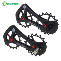 Road Bike Derailleur for 11 Speed Up Shimano Groupset Carbon Fiber Bicycle Rear Derailleur Guide Bike Wheel Pulleys Bike Parts