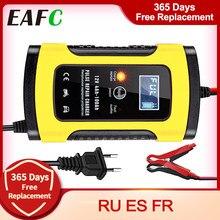 Carregador de bateria de carro totalmente automático, 110V a 220V, 12V 6A, visor em LCD digital, carregamento inteligente rápido, seco, úmido, ácido de chumbo
