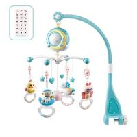 Baby Musical Crib Mobile Bed Bell Toys Hanging Rattles Rotating Projection Gift Suitable For Cribs Baby Strollers Car Seats