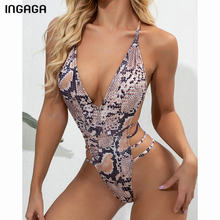 Ingaga胸元ワンピース水着ヘビ水着女性クロス包帯海水浴水着スーツ2021セクシーな背中水着