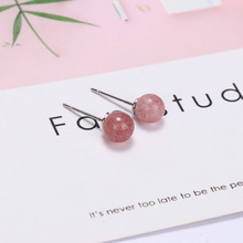 1 Pair 6mm Strawberry Crystal Ball Stud Earrings 925 Silver Needle Hypoallergenic Birthday Lucky Stone Spring Ear Jewelry 925 silver charming crystal ear pin earrings pair