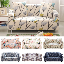 1/2/3/4 Seater Summer Sofa Cover Spandex Elastic Stretch Slipcovers Polyster Sofa Covers For Living Room Slipcover Couch Cover недорого