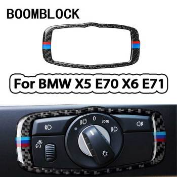 BOOMBLOCK Car Headlight Switch Button Carbon Fiber Frame Protective Cover Accessories For BMW 5 series E60 X5 E70 X6 E71 2008-13 image