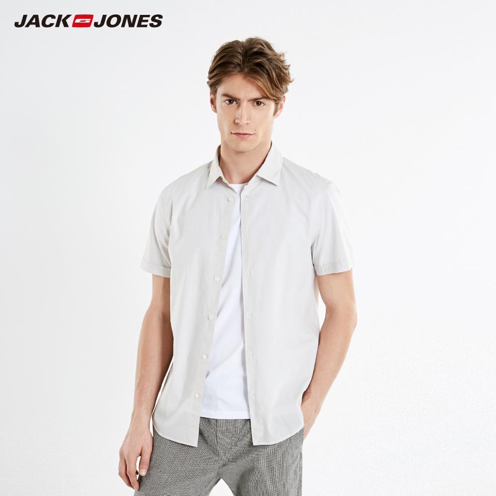 JackJones Men's Pure Color Cotton Slim Fit Embroidered Short-sleeved Shirt Menswear Style| 219204516