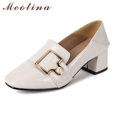 Meotina Shoes Women Pearl High Heel Pumps Square Toe Block Heels Metal Decoration Female Footwear Autumn Black White Big Size 43 pu square toe block heel slingback pumps