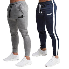 Gym Brand Men Sports Running Pants Breathable Jogging Pants Sport Pants For Running Tennis Soccer Play Gym Trousers With Pocket