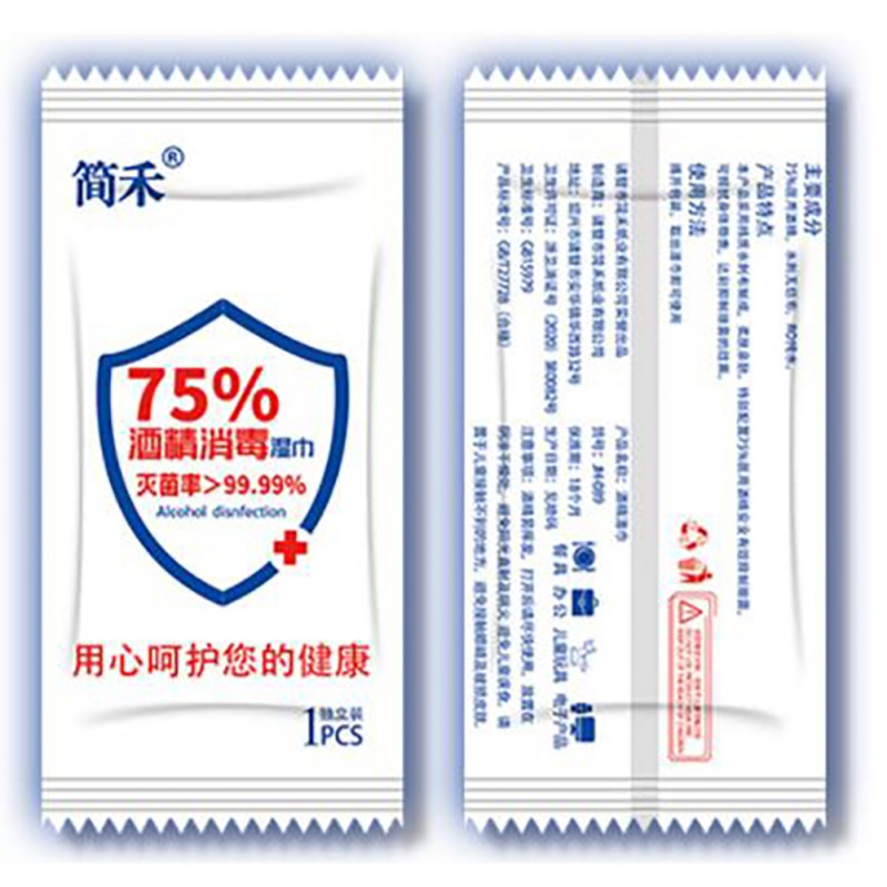 (100 Pieces) Single Piece Of Independent Package Carry Antibacterial Disinfection Wipes Alcohol Wipes Disinfectant Wipes