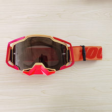 Off-road Helmet Goggles Locomotive Knight Race Car Glasses Motorcycle Riding Goggles Outdoor Sports Eye-protection Goggles 8046(China)