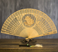 Sandalwood Fan Suzhou Hollow Out Classical Gift Fan Wenwan Arts And Crafts Sandalwood Fan Folding Fan China Wind