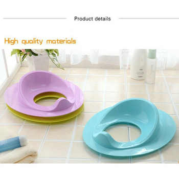 Kids Toilet Seat Baby Safety Chair Potty Training High