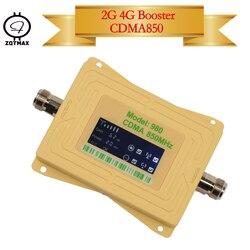 ZQTMAX gsm wzmacniacz sygnału komórkowego 2g 4g wzmacniacz komórkowy LTE B5 zespół CDMA 850MHz