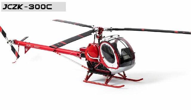 Schweizer 300C échelle complète en métal 9CH RC hélicoptère sans brosse RTF ensemble 450L DFC haute Simulation hélicoptère électrique jouet