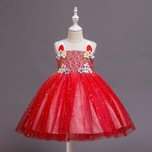 Sukienka dla dzieci 2021 nowe jednorożca dziewczyny księżniczka sukienki dla Star Mesh czerwone dziewczyny wieczór kwiat dziewczyny suknie ślubne 3-10 lat tanie tanio KEAIYOUHUO Kostek COTTON Poliester CN (pochodzenie) Europejskich i amerykańskich style Stałe 100-110-120-130-140-150