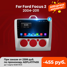 Navigation GPS Multimedia-Player Car-Radio Voice-Control DSP Junsun V1 Android-10 Ford-Focus-2-3-Mk2/mk3