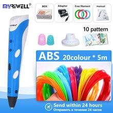 Myriwell 3d עט 3d מדפסת עט 1.75mm ABS100m 3d ציור עט + משלוח נימה + 5 תבנית את הטוב ביותר חג המולד/יום הולדת מתנות