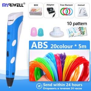 Image 1 - Myriwell 3d עט 3d מדפסת עט 1.75mm ABS100m 3d ציור עט + משלוח נימה + 5 תבנית את הטוב ביותר חג המולד/יום הולדת מתנות