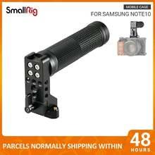 Ручка dslr камеры smallrig qr nato из каучука с защитной рельсовой