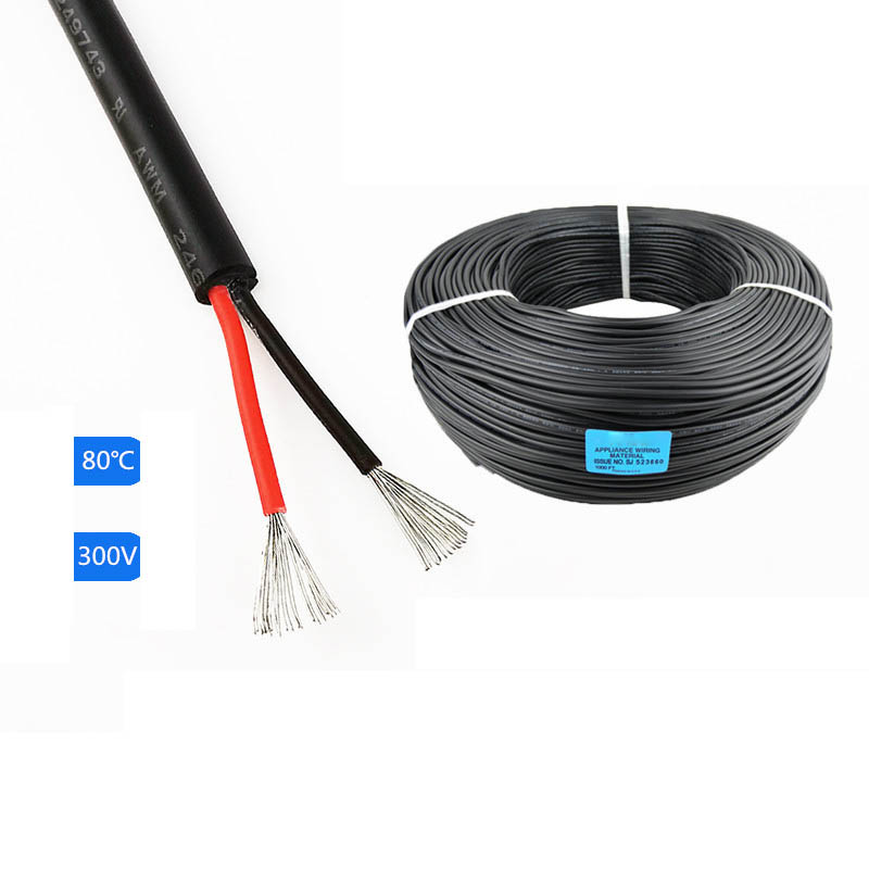 22AWG 2CORE BLACK CABLE PVC Cable 300V  80°c 10M 1 Reel