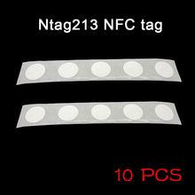 10 шт nfc наклейки 1356 МГц 25 мм