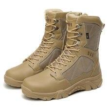Для мужчин Армейские ботинки с высоким берцем Пеший Туризм обувь