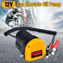 60 Вт Автомобильный Электрический экстрактор масла перекачивающий