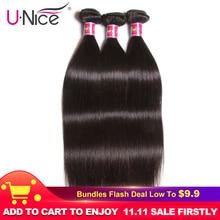 Unice Haar Braziliaanse Steil Haar Bundels Natuurlijke Kleur 100% Menselijk Haar Weave Bundels Remy Hair Extension 1/3/4 Pcs gratis Schip