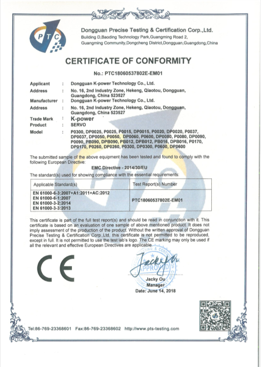Kupplungswelle Kupplung MotorKoppler Steckverbinder Aluminiumlegierung HMYY