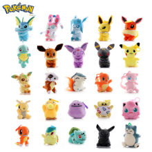 Pokemon 13cm Plush Toys Pikachu Keychain soft Eevee Squirtle Charmander Bulbasaur gift Halloween Action Anime figure Dolls gift(China)