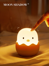 Led Children Night Light For Home Sleeping USB Rechargeable Bedroom decor Gift Animal Chick Kids Touch Night Lamp MOONSHADOW