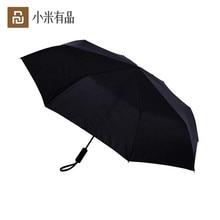 Youpin paraguas plegable automático WD1 de 23 pulgadas, a prueba de viento y resistente, sin película, protector solar, impermeable, Anti UV