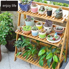 Width 70cm Balcony Flower Stand bamboo Multi-Layer Indoor Floor Fleshy Living Room balcony decorations Jardiniere Storage Rack